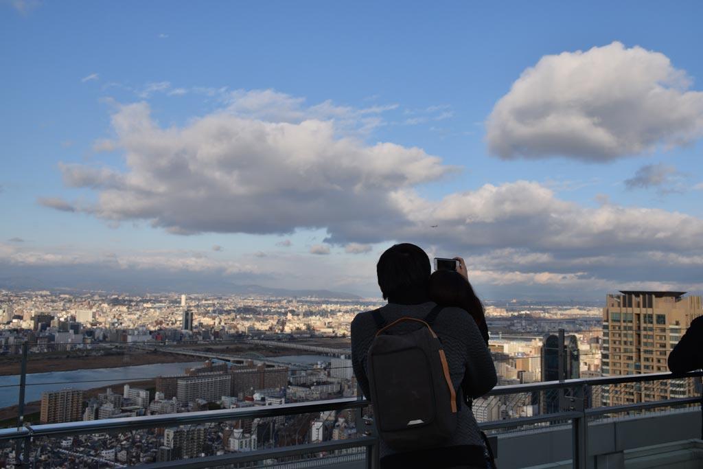 大阪梅田藍天大廈