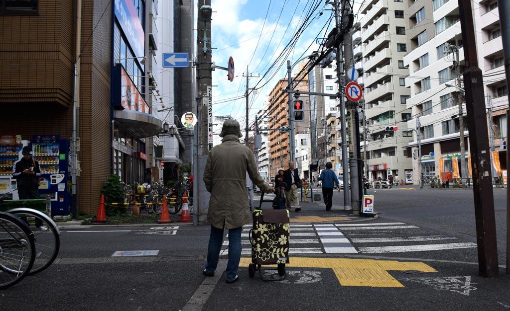 東京目黑區