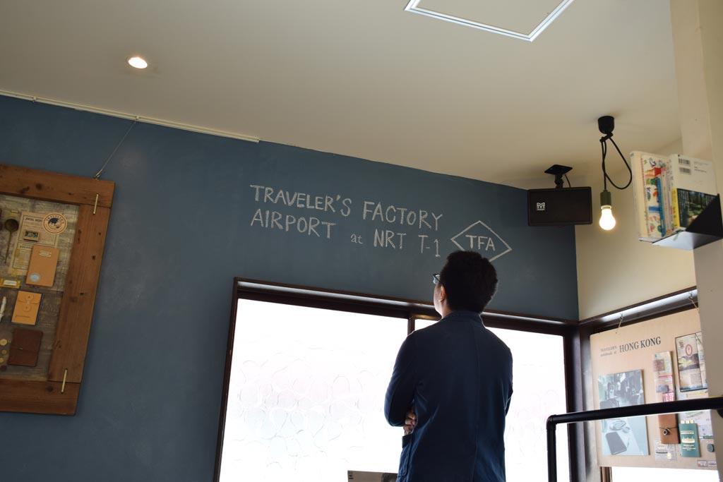 東京 Traveler Factory