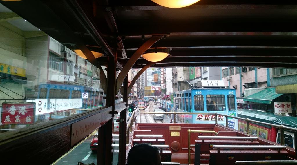 170620_tram_dan_2