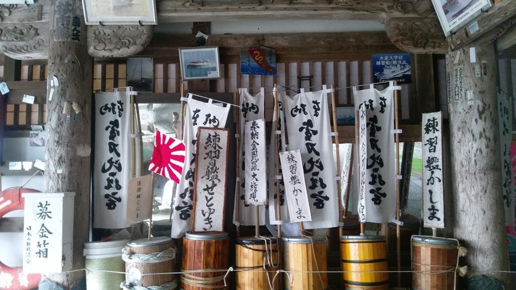 170428_japan_3