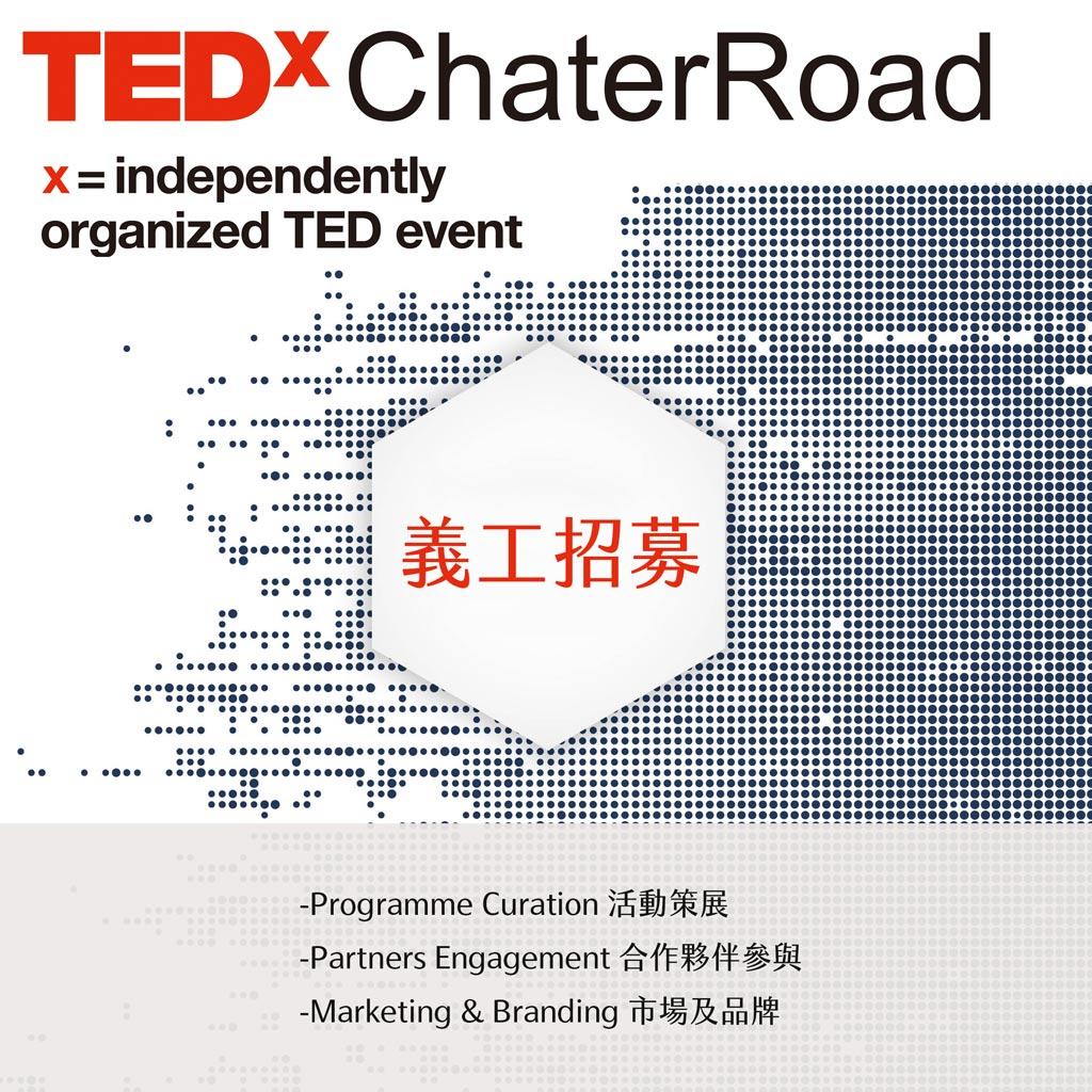 TEDxcharterroad