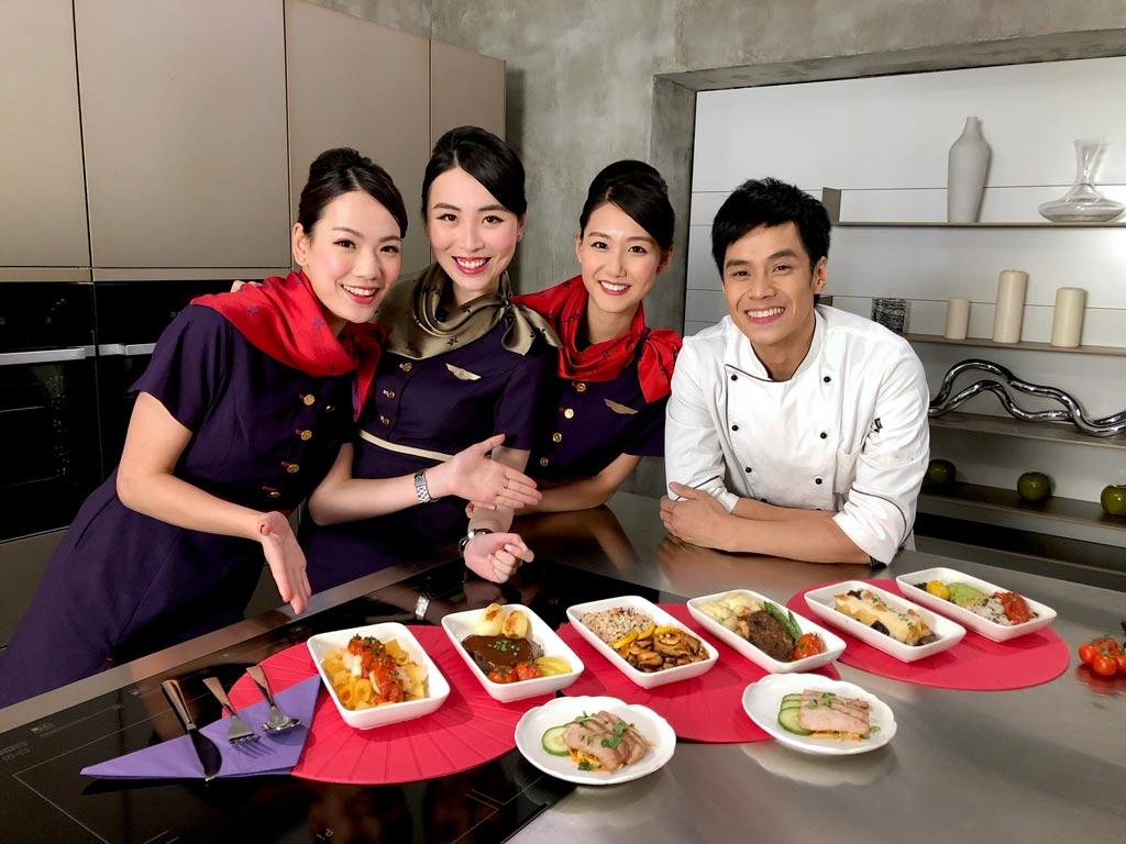 香港航空新菜單