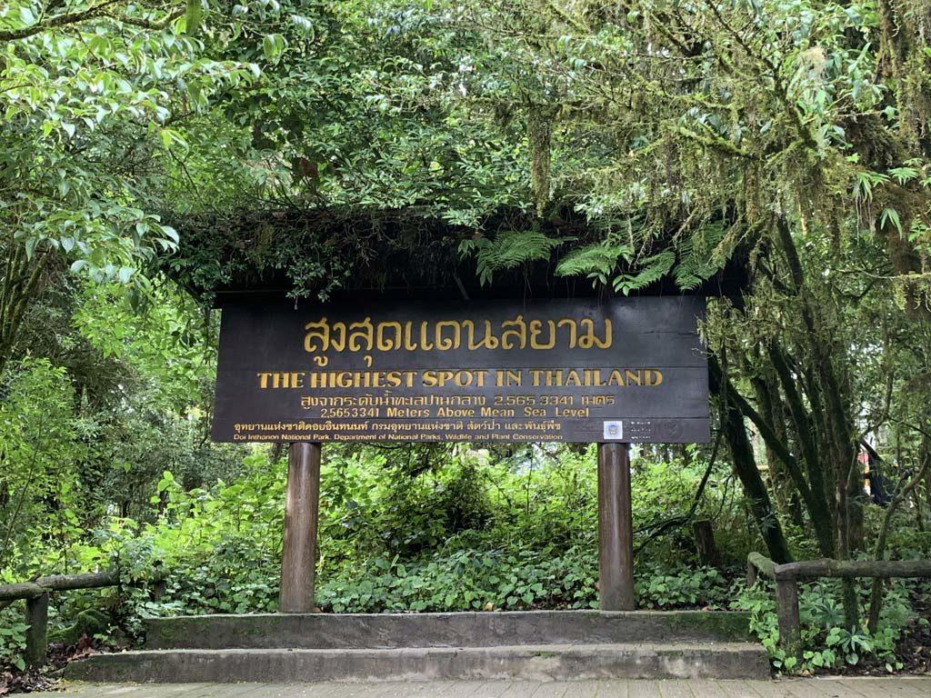 半個旅遊記者的故事-清邁茵他儂國家公園-泰國最高峰