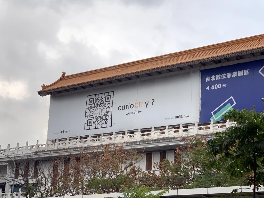2020-半個社創行者-台北-CIT-2